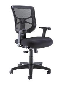 ergonomic home office desk chair